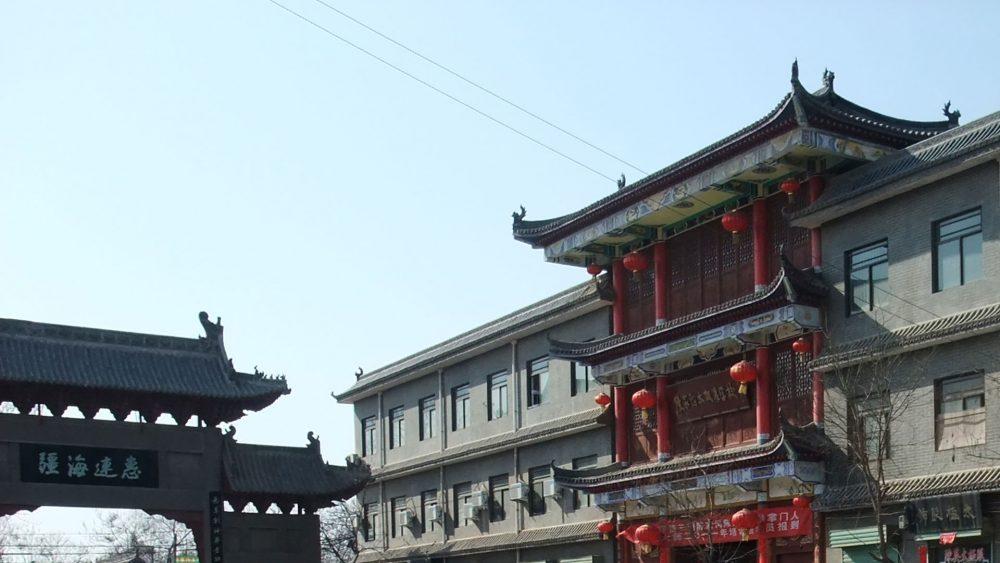 Chenjiagou 2011