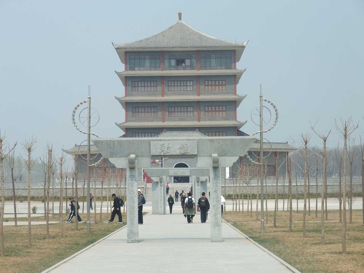 Chenjiagou Tai Chi museum