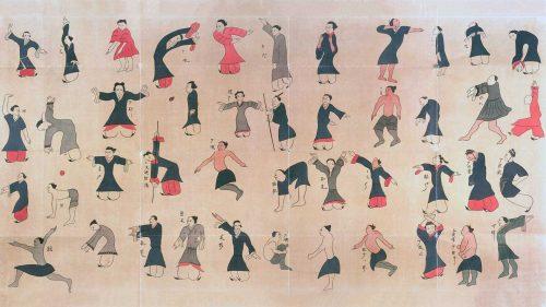 Qigong or Chi Kung