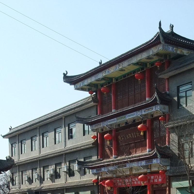 Chenjiagou Tai Chi school